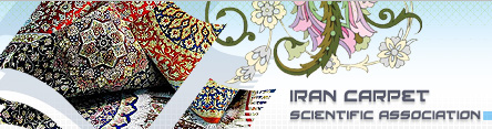 Iran Carpet Scientific Association